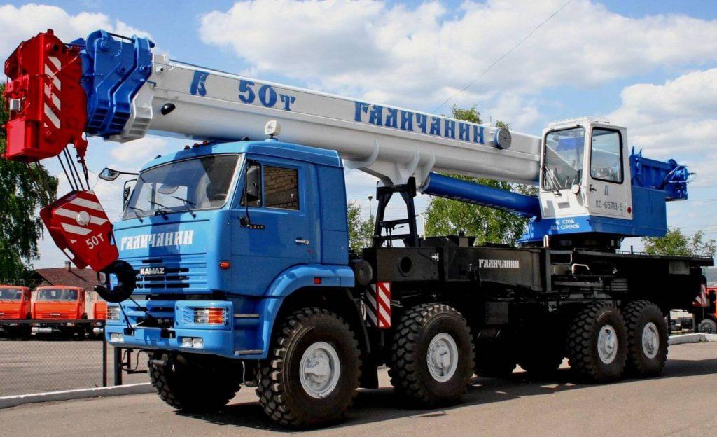 arenda-avtokrana-galichanin-50-tonn
