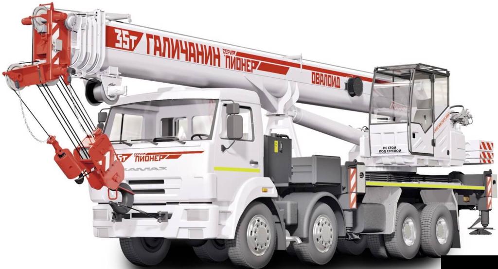 arenda-avtokrana-galichnin-35-tonn