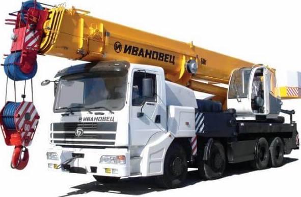 arenda-avtokran-ivanovec-60-tonn