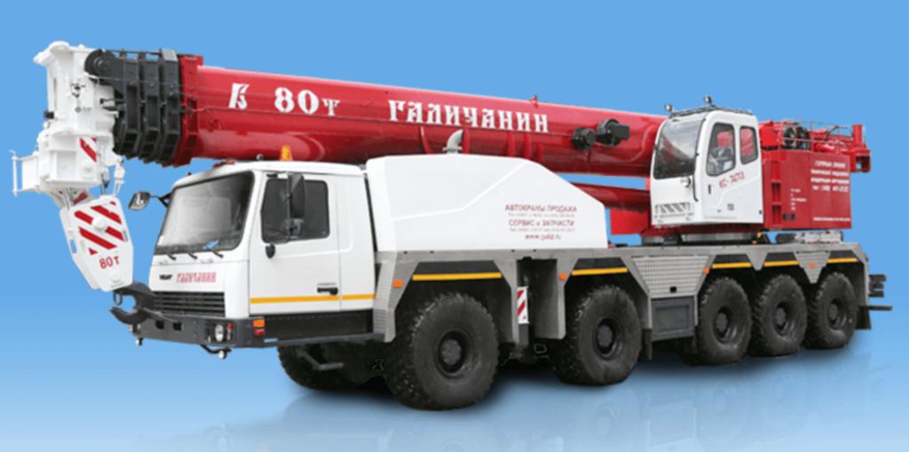 arenda-avtokrana-galichanin-80-tonn-1
