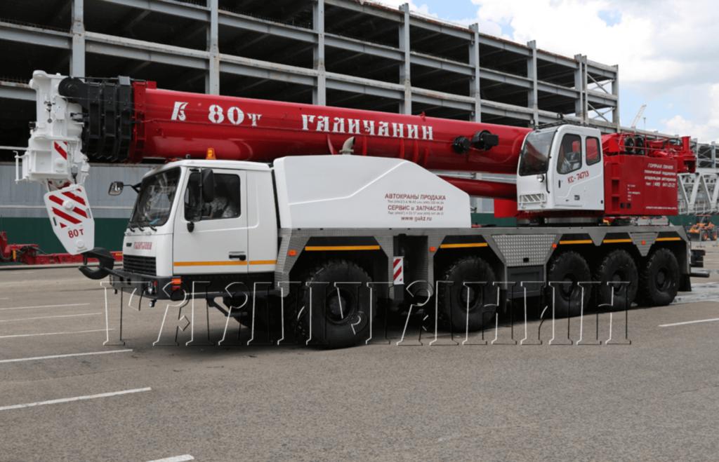 arenda-avtokrana-galichanin-80-tonn-2
